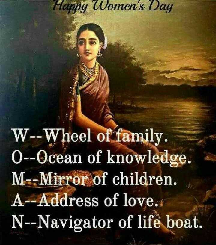👭అంతర్జాతీయ మహిళా దినోత్సవం - Happy Women ' s Day W - - Wheel of family . 0 - - Ocean of knowledge . M - - Mirror of children . A - - Address of love . N - - Navigator of life boat . - ShareChat
