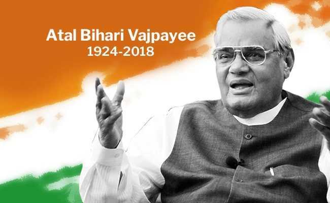 🌹అటల్ బిహారి వాజపేయి వర్ధంతి🌷🌹 - Atal Bihari Vajpayee 1924 - 2018 - ShareChat
