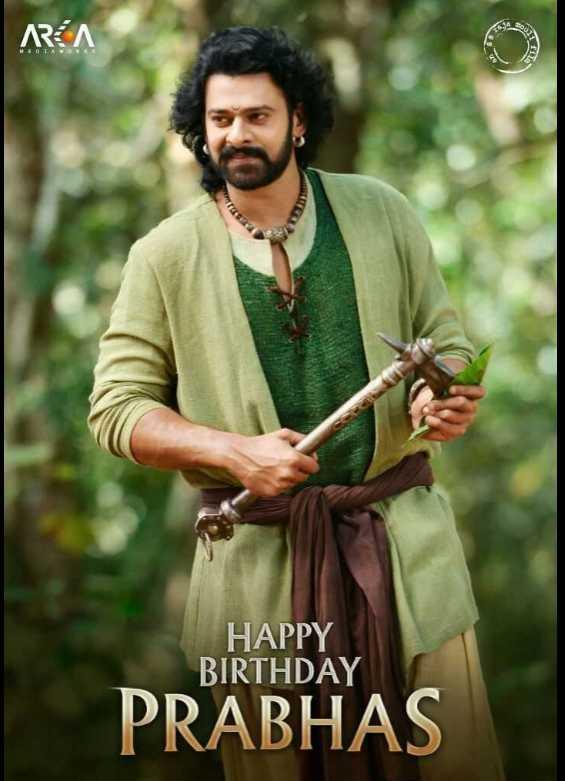 అడ్వాన్స్ హ్యాపీ బర్త్డే డార్లింగ్ - REA HAPPY BIRTHDAY PRABHAS - ShareChat