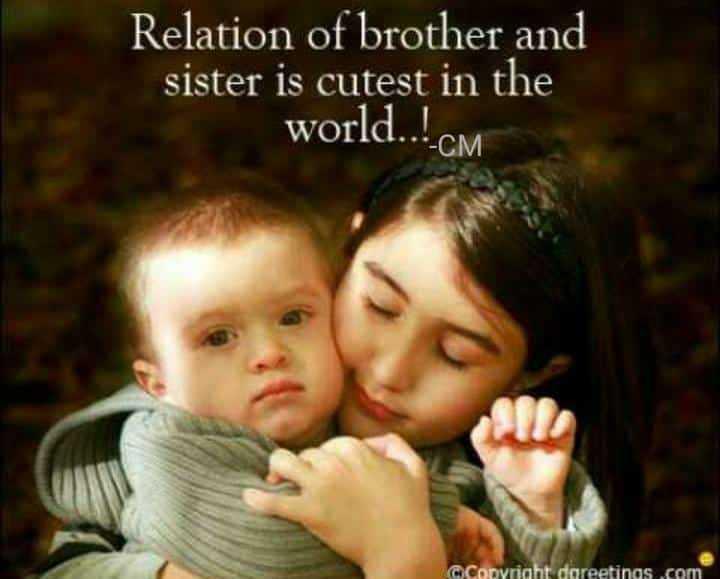 అన్నా చెల్లెలి బంధం. - Relation of brother and sister is cutest in the world . . ! CM © Copyright doreetings . com - ShareChat