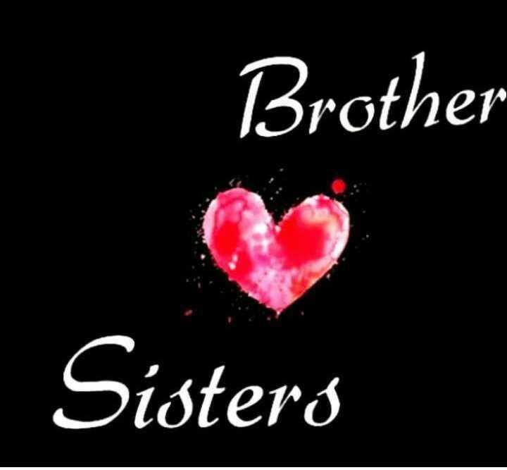 👫అన్నాచెల్లెల్లి అనుబంధం - Brother Sisters - ShareChat