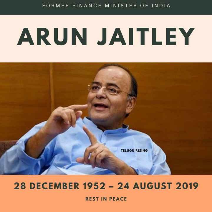 🙏అరుణ్జైట్లీ కన్నుమూత - FORMER FINANCE MINISTER OF INDIA ARUN JAITLEY TELUGU RISING 28 DECEMBER 1952 - 24 AUGUST 2019 REST IN PEACE - ShareChat