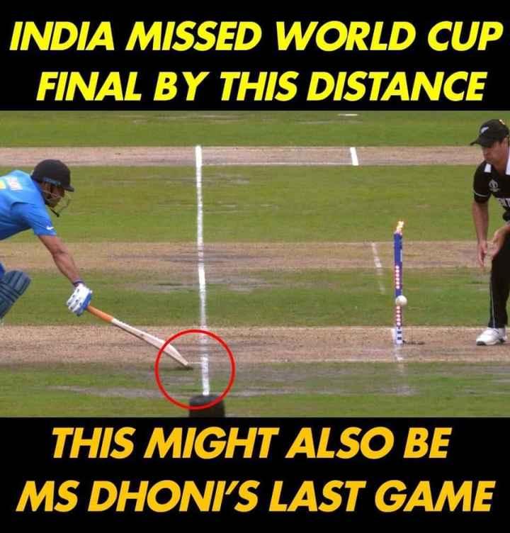 👍అల్ ది బెస్ట్ బ్లూ ఆర్మీ - INDIA MISSED WORLD CUP FINAL BY THIS DISTANCE THIS MIGHT ALSO BE MS DHONI ' S LAST GAME - ShareChat