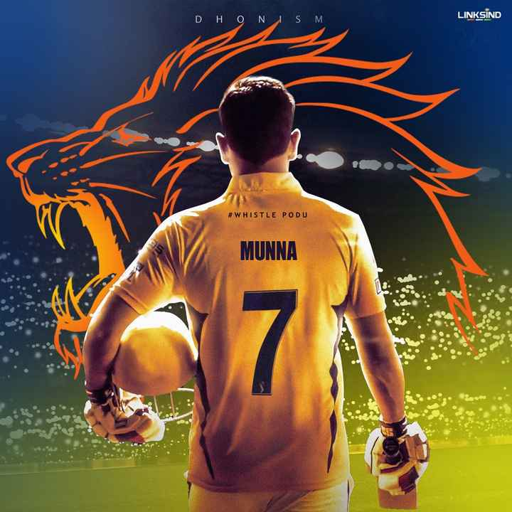 అల్లు శిరీష్ - DHONI S M LINKSIND # WHISTLE PODU MUNNA - ShareChat