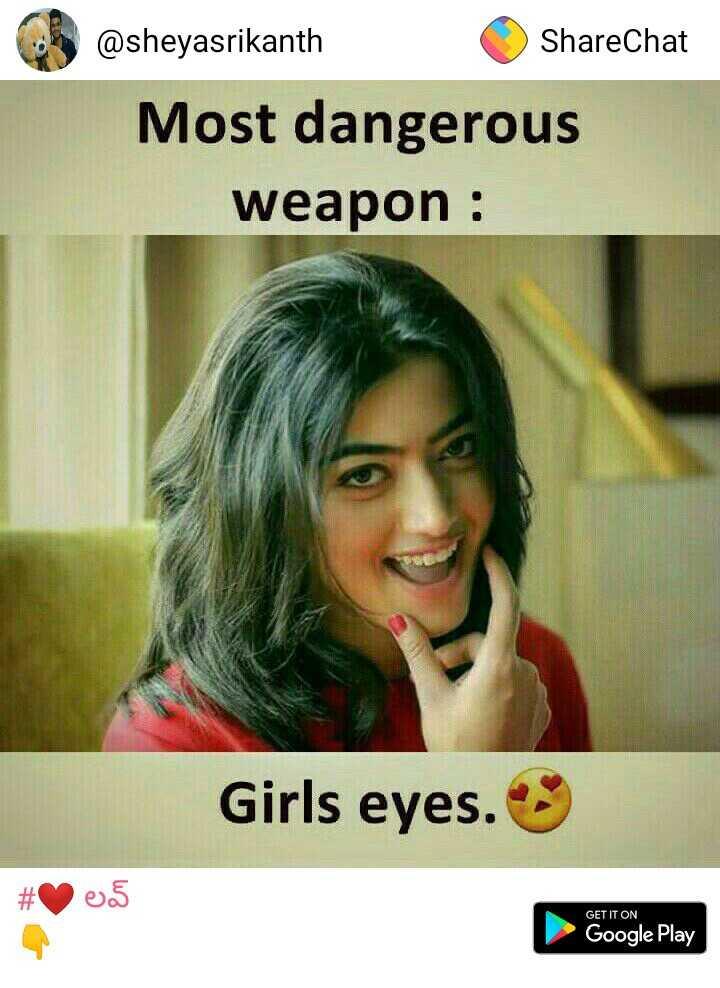 అవును కదా🤔 - @ sheyasrikanth ShareChat Most dangerous weapon : Girls eyes . # 05 GET IT ON Google Play - ShareChat