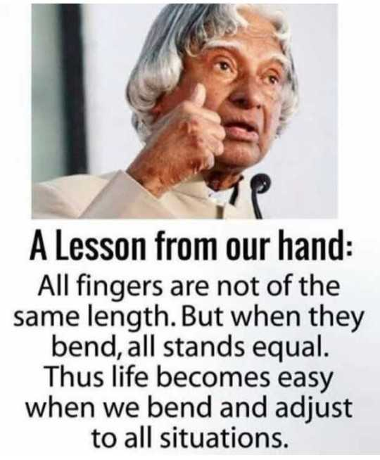😏ఆటిట్యూడ్ స్టేటస్ - A Lesson from our hand : All fingers are not of the same length . But when they bend , all stands equal . Thus life becomes easy when we bend and adjust to all situations . - ShareChat