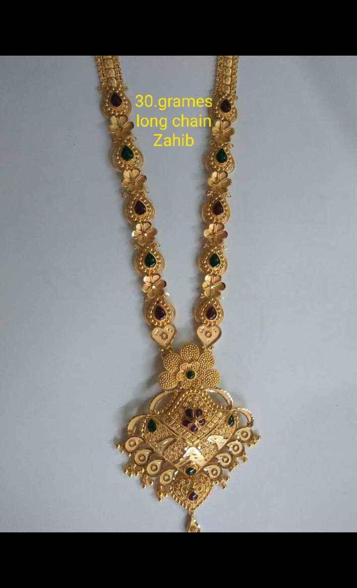 👑ఆభరణాలు - 30 . grames long chain Zahib - ShareChat