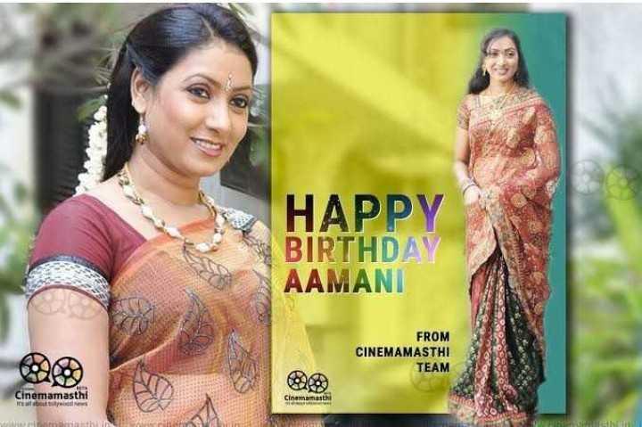 🎂ఆమని పుట్టినరోజు 🎁🎉 - HAPPY BIRTHDAY AAMANI FROM CINEMAMASTHI TEAM Cinemamasthi in two Cinemamasthi With - ShareChat
