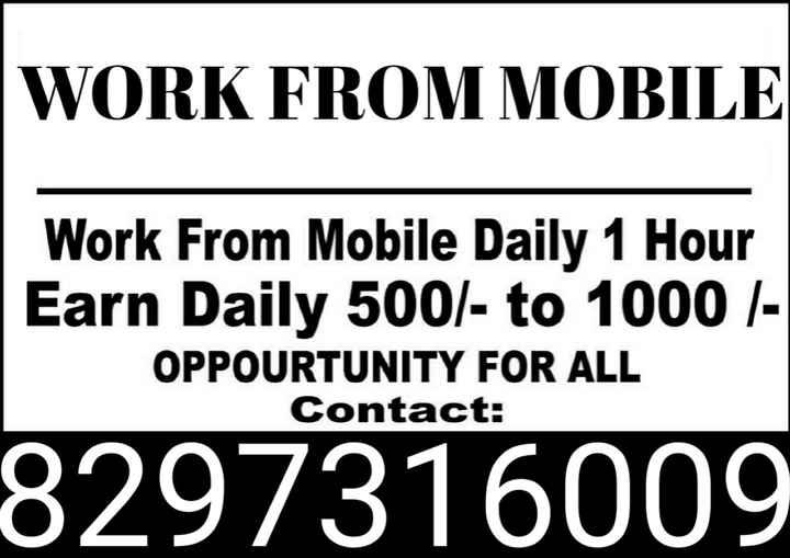 🏆ఇంగ్లాండ్ vs ఆస్ట్రేలియా - WORK FROM MOBILE Work From Mobile Daily 1 Hour Earn Daily 500 / - to 1000 / OPPOURTUNITY FOR ALL Contact : 8297316009 - ShareChat