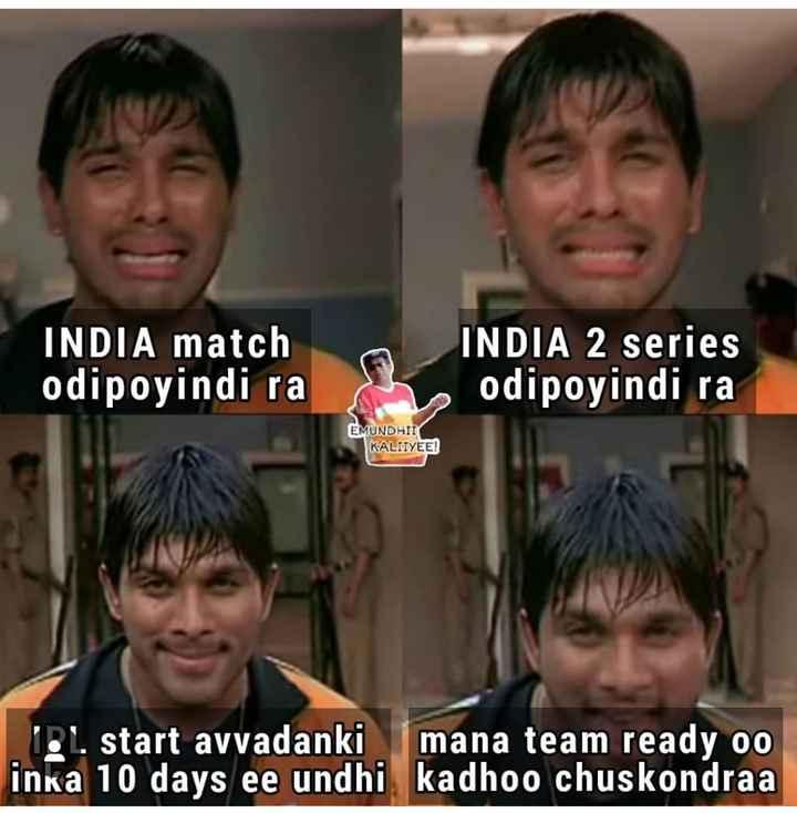 🏆⚾ఇండియా vs ఆస్ట్రేలియా ⛳ - INDIA match odipoyindi ra INDIA 2 series odipoyindi ra EMUNDHIT KALIYEE ! IL start avvadanki mana team ready oo inka 10 days ee undhi kadhoo chuskondraa - ShareChat