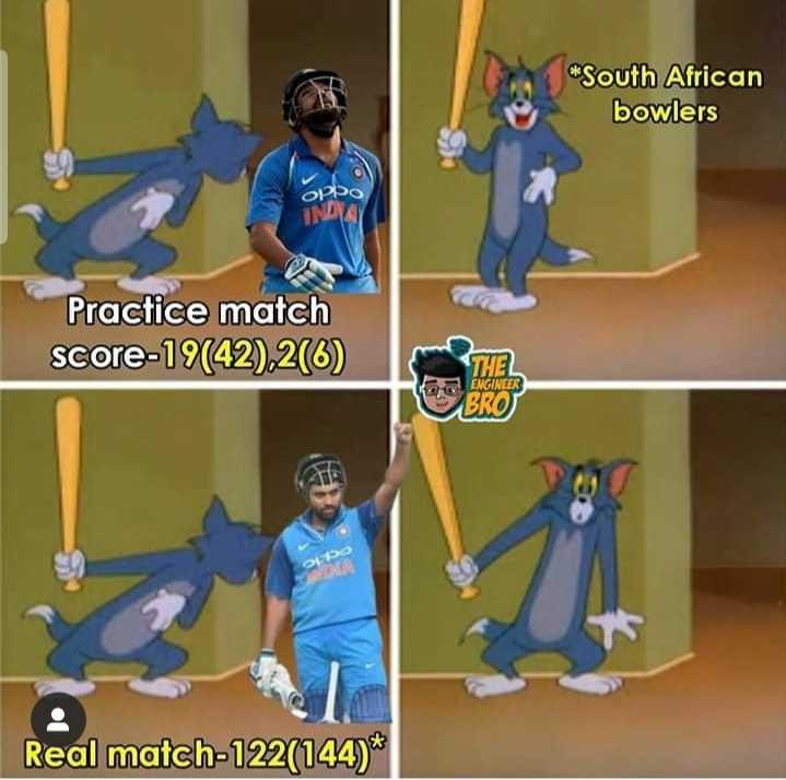 🏆ఇండియా vs దక్షిణాఫ్రికా - * South African bowlers 가60 Practice match score - 19 ( 42 ) 2 ( 0 ) THEL ENGINEER BRO ) Real match - 122 ( 144 ) * - ShareChat