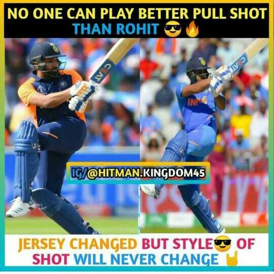 🏆ఇండియా vs బంగ్లాదేశ్ - NO ONE CAN PLAY BETTER PULL SHOT THAN ROHIT IG / @ HITMAN . KINGDOM45 JERSEY CHANGED BUT STYLE SHOT WILL NEVER CHANGE OF - ShareChat