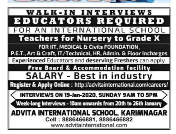 😓ఉద్యోగ అవకాశాలు - WALK - IN INTERVIEWS EDUCATORS REOUIRED FOR AN INTERNATIONAL SCHOOL Teachers for Nursery to Grade X FOR IIT , MEDICAL & Civils FOUNDATION , P . E . T . . Art & Craft , IT / Technical , HR , Admin . & Floor Incharges Experienced Educators and deserving Freshers can apply . Free Board & Accommodation facility SALARY - Best in industry Register & Apply Online : http : / / advitainternational . com / careers / < INTERVIEWS ON 19 - Jan - 2020 , SUNDAY 9AM TO 5PM Week - long Interviews - 10am onwards from 20th to 26th January ADVITA INTERNATIONAL SCHOOL , KARIMNAGAR Cell : 8886466881 , 8886466882 www . advitainternational . com - ShareChat