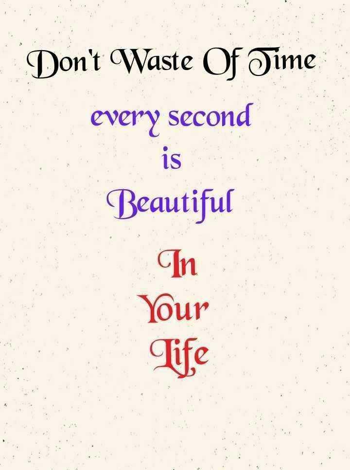 📚ఎడ్యుకేషనల్ వీడియోస్ - Don ' t Waste Of Time every second Beautiful In Your - ShareChat