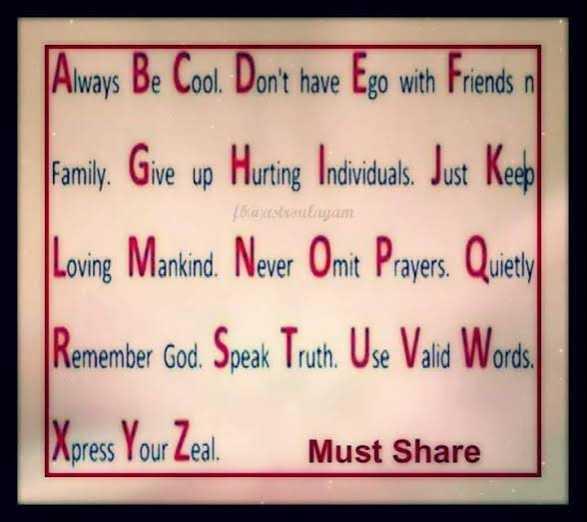 📚ఎడ్యుకేషనల్ వీడియోస్ - Always Be Cool . Dont have Ego with Friends n | family . Give up Hurting Individuals . Just Keep Loving Mankind . Never Omit Prayers . Query | Remember God . Speak Truth . Use Valid Words lwestrulayam Xpress Your Leal . Must Share - ShareChat