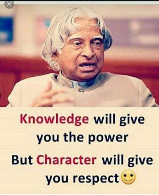 📚ఎడ్యుకేషనల్ వీడియోస్ - Knowledge will give you the power But Character will give you respect - ShareChat