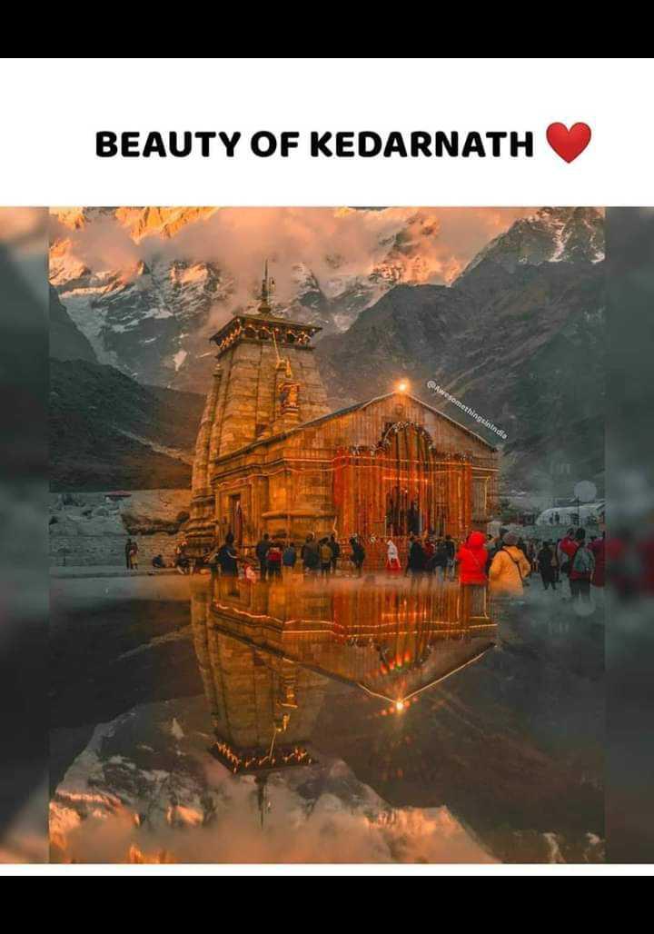 ఓం నమఃశివాయ - BEAUTY OF KEDARNATH Awesomethingsintadia - ShareChat