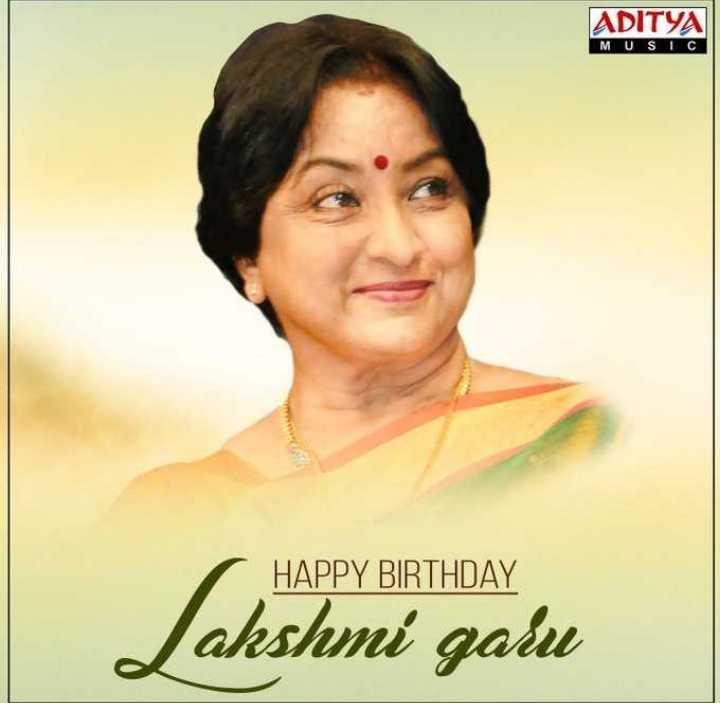 🎂ఓ బేబీ లక్ష్మి పుట్టినరోజు - ADITYA MUSIC HAPPY BIRTHDAY Lakshmi galu - ShareChat
