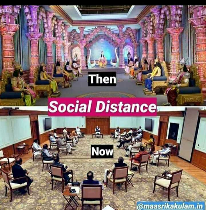 🚮కరోనా జాగ్రత్తలు - SEE Then Social Distance , Now @ maasrikakulam . in - ShareChat