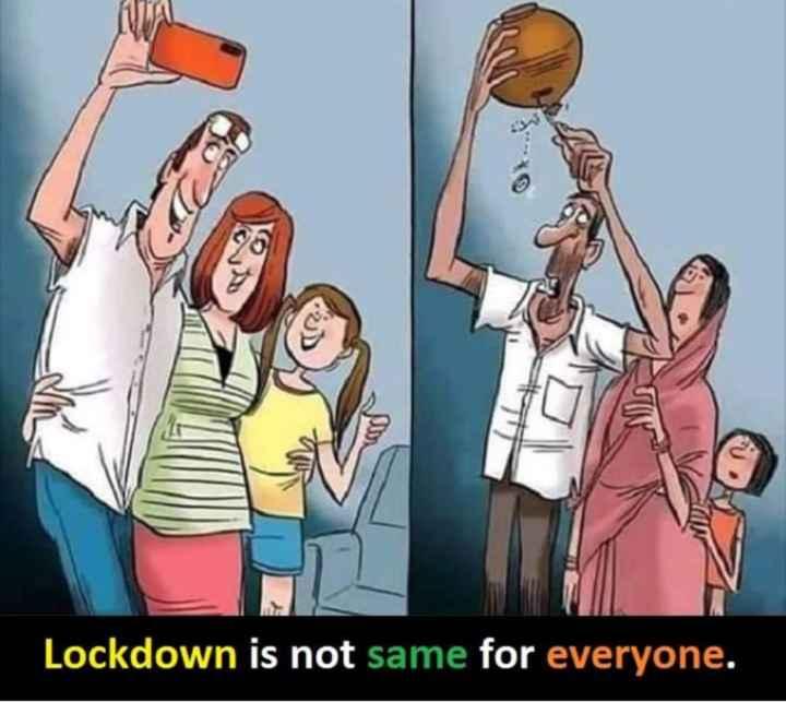 📢కరోనా ALERT - Lockdown is not same for everyone . - ShareChat