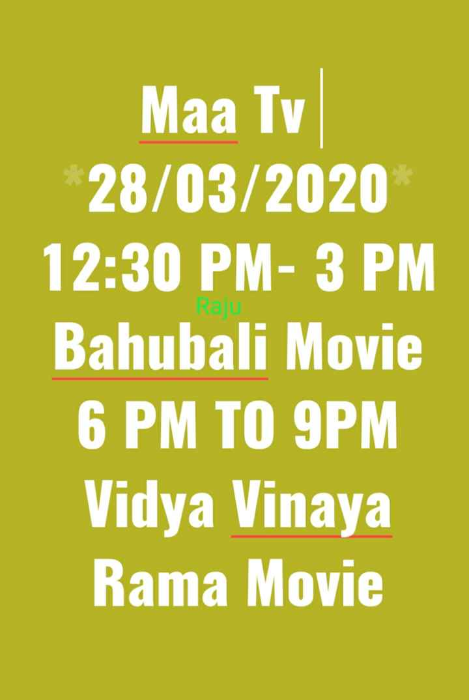📺కార్తీకదీపం - Raju Maa Tv 28 / 03 / 2020 12 : 30 PM - 3 PM Bahubali Movie 6 PM TO 9PM Vidya Vinaya Rama Movie - ShareChat