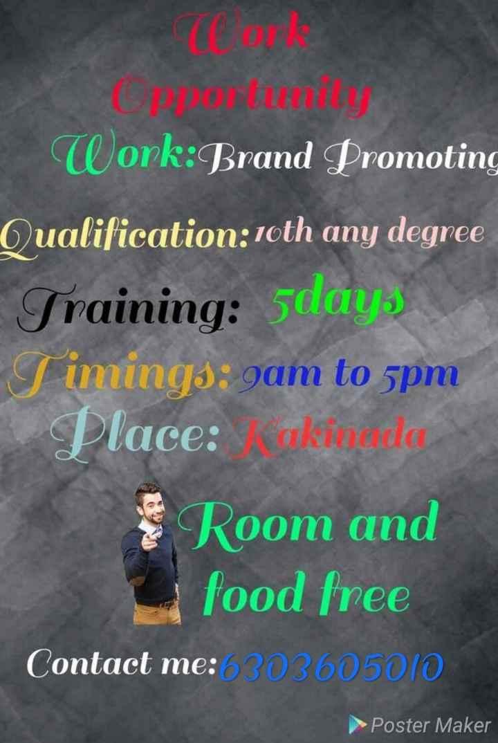 🚦కొత్త ట్రాఫిక్ రూల్స్పై నా అభిప్రాయం - Work : Brand Promoting Qualification : 10th any degree Training : 5days Timings : 9am to 5pm Place : Kineda Room and food free Contact me : 303605010 Poster Maker - ShareChat