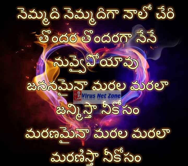 🛍కొత్త సరుకు - ShareChat
