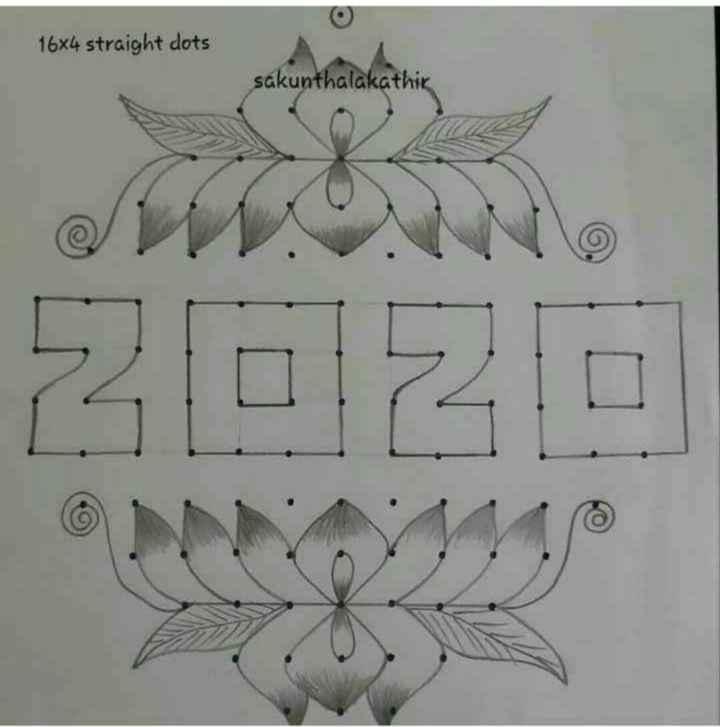 🛍కొత్త సరుకు - 16x4 straight dots sakunthalakathir EDZO - ShareChat