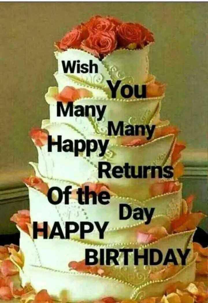 🎂కోడి రామకృష్ణ జయంతి 🎂 - Wish You Many Many Happy Returns Of the HAPPY BIRTHDAY - ShareChat