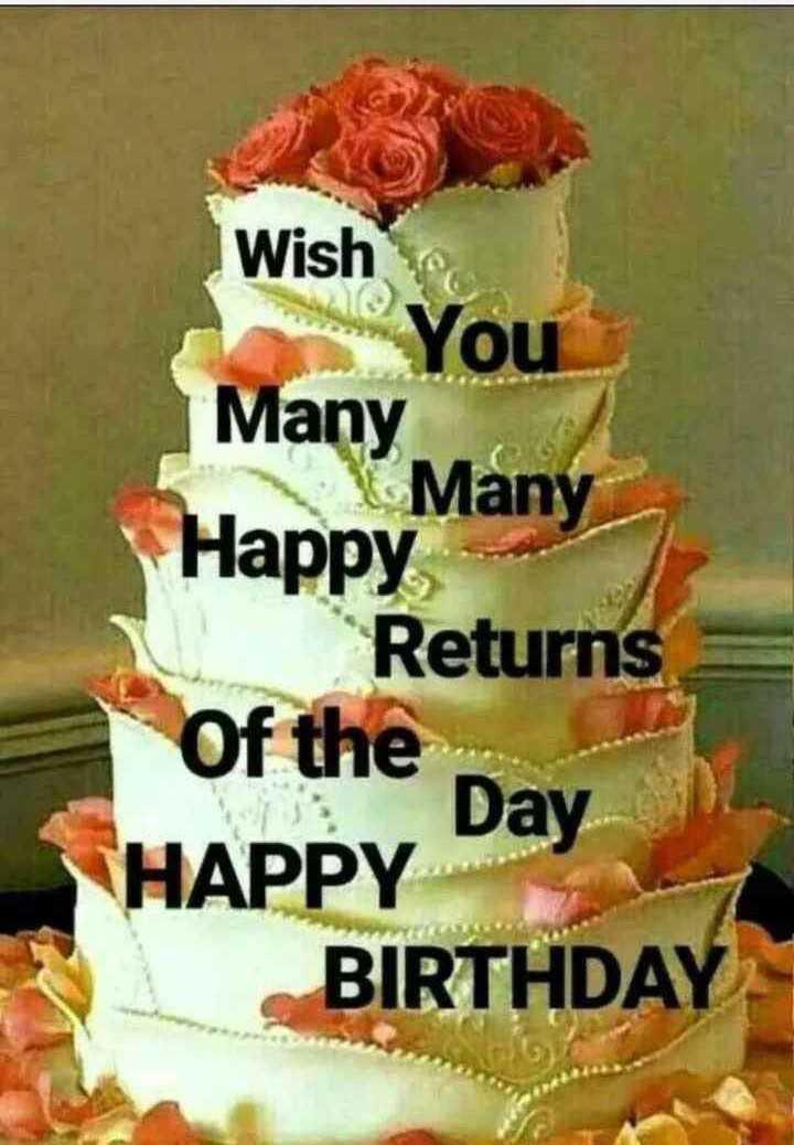 🎂కోడి రామకృష్ణ జయంతి 🎂 - Wish You Many Many Happy Returns Of the Day HAPPY BIRTHDAY - ShareChat