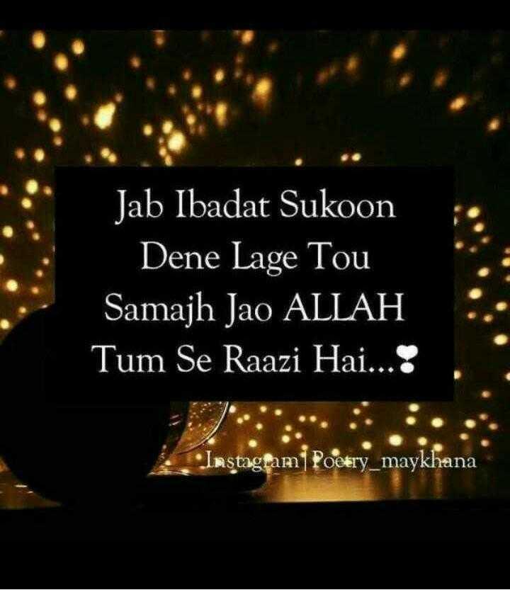 ఖురాన్ సూక్తులు - Jab Ibadat Sukoon Dene Lage Tou Samajh Jao ALLAH Tum Se Raazi Hai . . . ! Instagram Poetry _ maykhana - ShareChat