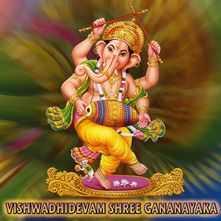గణేశా సాంగ్స్ - VISHWADHIDEVAM SHREE GANANAYAKA - ShareChat