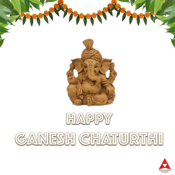 గణేష్ ఉత్సవాలు🎉🎆 - HAPPY GANESH CHATURTHI ANNAPURNA STUDIOS - ShareChat