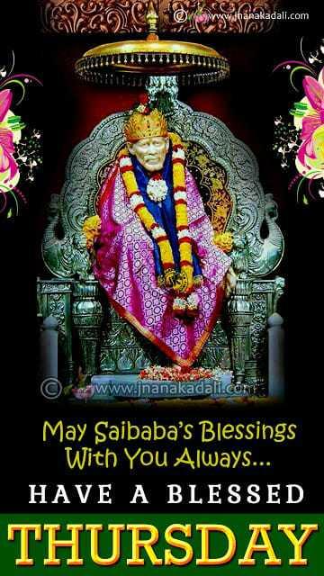 🌷గురువారం స్పెషల్ విషెస్ - www . chanakadali . com TTTIIIIII ORGI © www . jnanakada May Saibaba ' s Blessings With You Always . . . HAVE A BLESSED THURSDAY - ShareChat