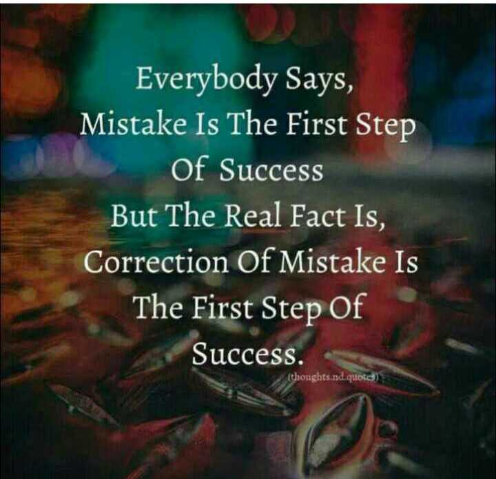 గ్రీటింగ్ కార్డ్స్ - Everybody Says , Mistake Is The First Step Of Success But The Real Fact Is , Correction Of Mistake Is The First Step Of Success . houghts . nd quotes ) - ShareChat