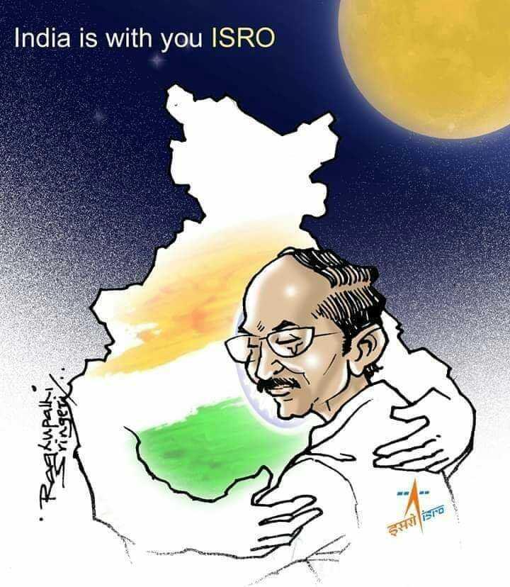 🚀చంద్రయాన్ 2 ప్రయోగం - India is with you ISRO SPR isro - ShareChat