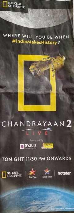 🚀చంద్రయాన్ 2 - NATIONAL WHERE WILL YOU BE WHEN # India Makes History ? CHANDRAYAAN 2 LIVE Powered By BYJU ' S AS TONIGHT 11 : 30 PM ONWARDS dhe ne hotstar Star Plus STAR भारता - ShareChat