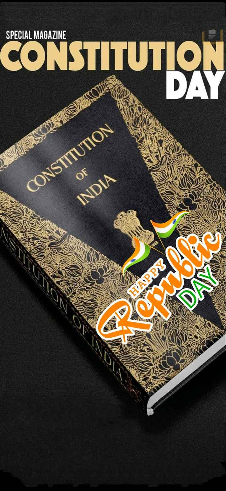 🗓చరిత్రలో నేడు - SPECIAL MAGAZINE CONSTITUTION DAY CONSTITUTION OF INDIA HAPPY OOO - ShareChat