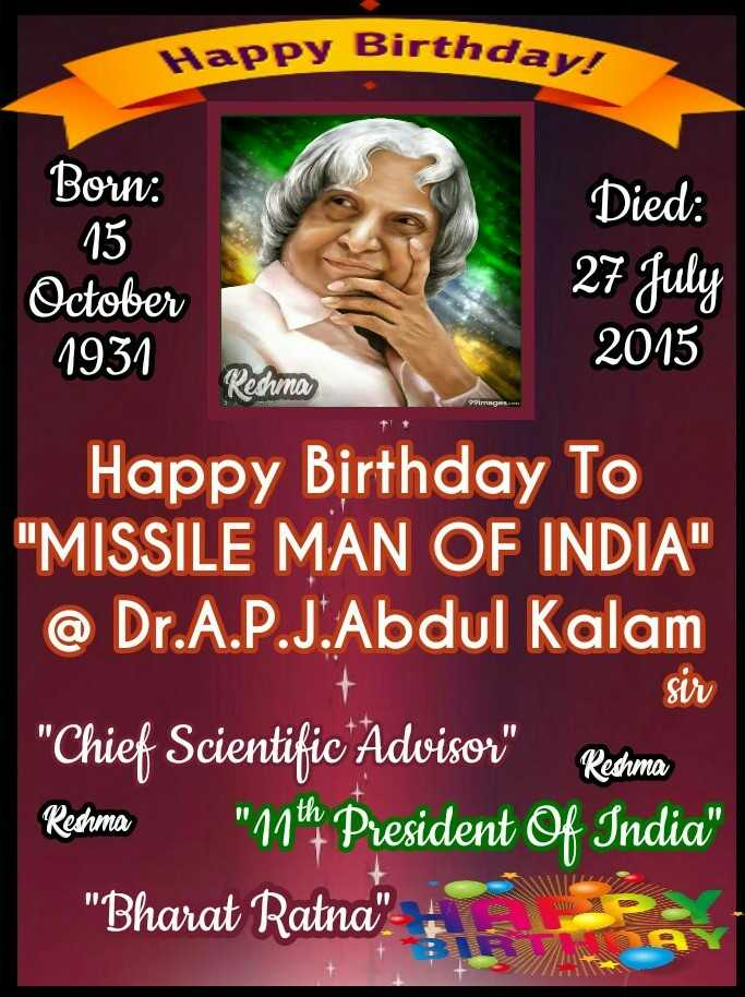 🗓చరిత్రలో నేడు - Happy Birthday Born : Died : 27 July 2015 October 1931 Reshma Happy Birthday To MISSILE MAN OF INDIA @ Dr . A . P . J . Abdul Kalam Chief Scientific Advisor Rehema 99 th President of India Bharat Ratna A R sir - ShareChat