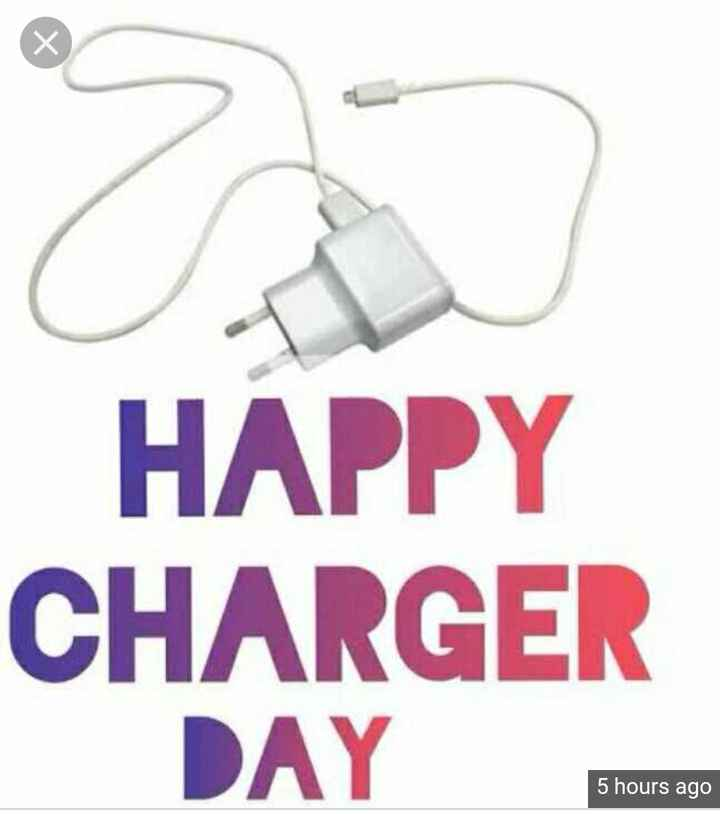 📱చార్జర్ డే - HAPPY CHARGER DAY 5 hours ago - ShareChat