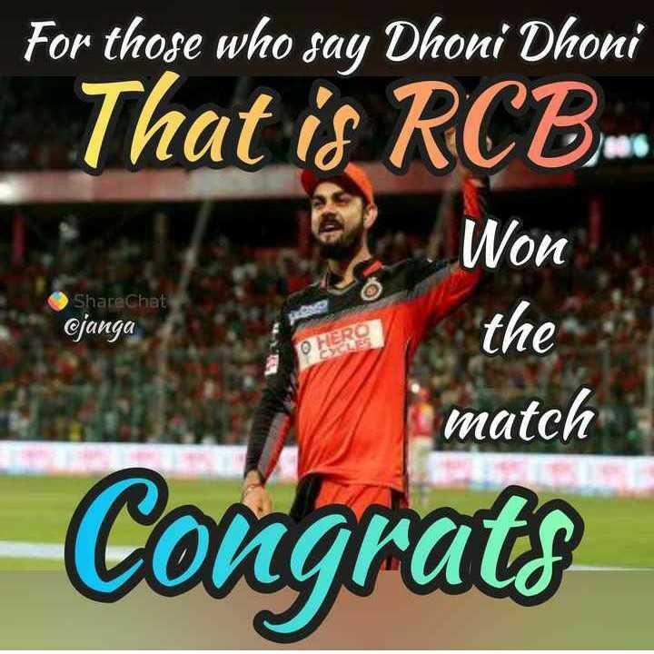 చెన్నై పై బెంగుళూరు విజయం 💪🏽 - For those who say Dhoni Dhoni That is RCB ShareChat @ janga Won the match Congrats - ShareChat