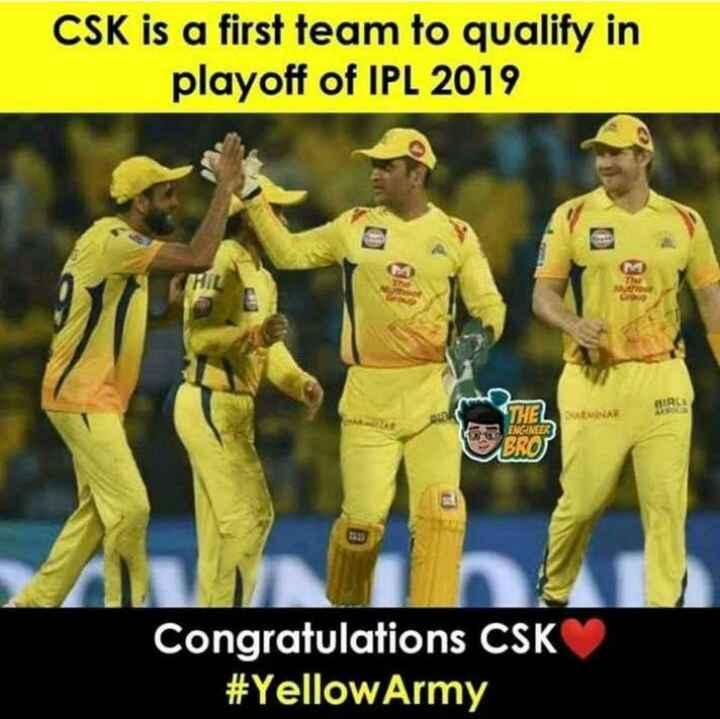 💪🏿 చెన్నై విజయం - CSK is a first team to qualify in playoff of IPL 2019 SEMINAR THEL BRO ENGINEER Congratulations CSK # YellowArmy - ShareChat