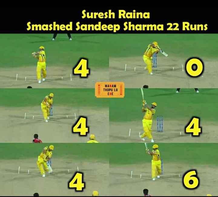 💪🏿 చెన్నై విజయం - Suresh Raina Smashed Sandeep Sharma 22 Runs МАКАМ THOPU LU EHE THOPULUI - ShareChat