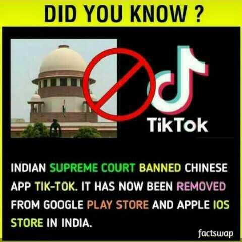 😡 చైనా యాప్ Tik Tok పై నిషేధం - DID YOU KNOW ? Tik Tok INDIAN SUPREME COURT BANNED CHINESE APP TIK - TOK . IT HAS NOW BEEN REMOVED FROM GOOGLE PLAY STORE AND APPLE IOS STORE IN INDIA . factswap - ShareChat