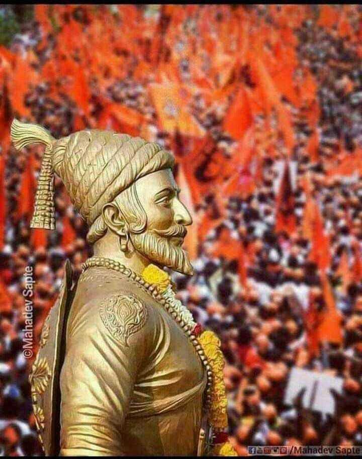 ఛత్రపతి శివాజీ జయంతి🚩🚩 - ©Mahadev Sapte Fasu / Mahadev Sapte - ShareChat