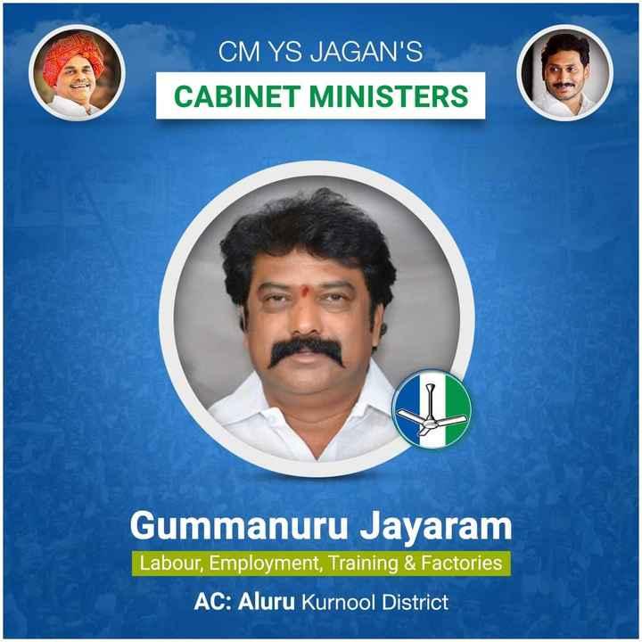 💺జగన్ క్యాబినెట్ - CM YS JAGAN ' S CABINET MINISTERS Gummanuru Jayaram Labour , Employment , Training & Factories AC : Aluru Kurnool District - ShareChat