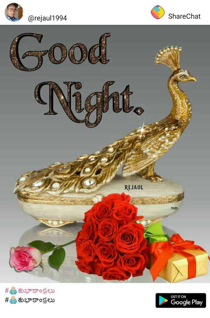 జషిత్ కిడ్నాప్ సుఖాంతం - @ rejaul1994 ShareChat Good Night . REJAUL # 35OŠO # శుభాకాంక్షలు GET IT ON Google Play - ShareChat