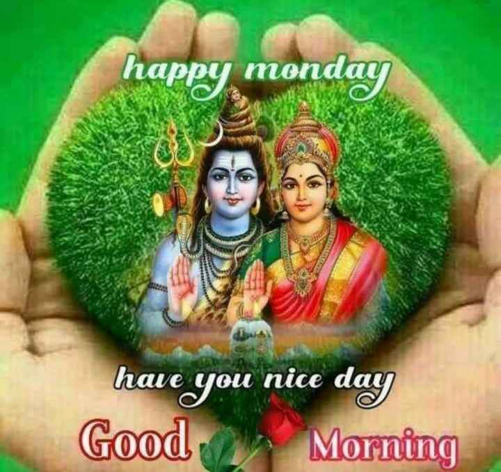 🖋జాతకం - happy monday have you nice day Good Morning - ShareChat
