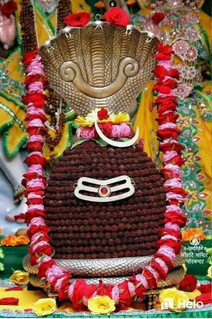 🖋జాతకం - दि श्रीहरि मन्दिर । * पोरबन्दर KIDSSSXXKOL DHelo - ShareChat