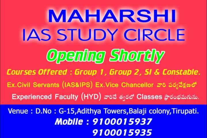 📰జాతీయ/అంతర్జాతీయ న్యూస్ - MAHARSHI IAS STUDY CIRCLE Opening Shortly Courses Offered : Group 1 , Group 2 , SI & Constable . Ex . Civil Servants ( IAS & IPS ) Ex . Vice Chancellor J8 Bos Bğco T * Experienced Faculty ( HYD ) వారిచే త్వరలో Classes ప్రారంభమగును . Venue : D . No : G - 15 , Adithya Towers , Balaji colony , Tirupati . Mobile : 9100015937 9100015935 - ShareChat